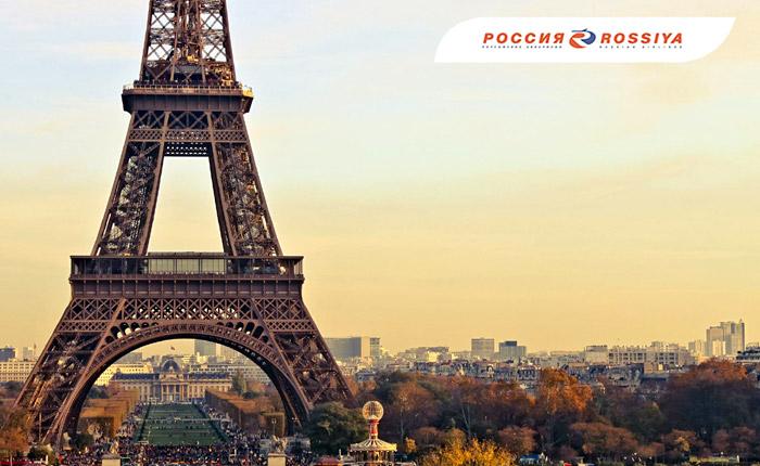авиабилеты Париж